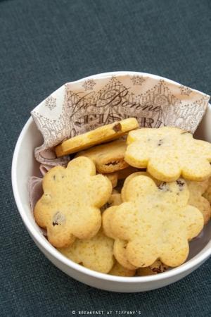 Biscottini al miele senza glutine
